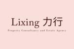 Lixing