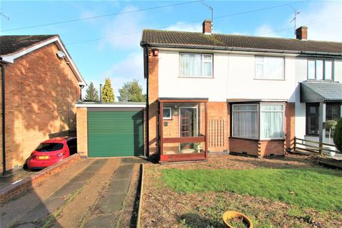 3 bedroom semi-detached house for sale - Brocks Hill Drive, Oadby, Leicester LE2