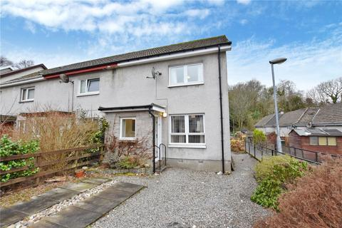 2 bedroom end of terrace house for sale - 26 Longsdale Crescent, Oban, PA34