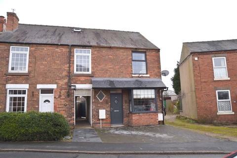 2 bedroom semi-detached house for sale - Moor End, Spondon