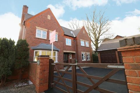 5 bedroom detached house for sale - Whitchurch Lane, Dickens Heath