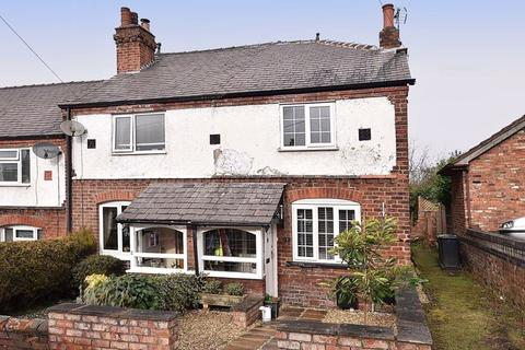 2 bedroom end of terrace house for sale - Moordale Road, Knutsford