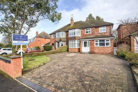 5 bedroom semi-detached house for sale - Cheltondale Road, Solihull, B91