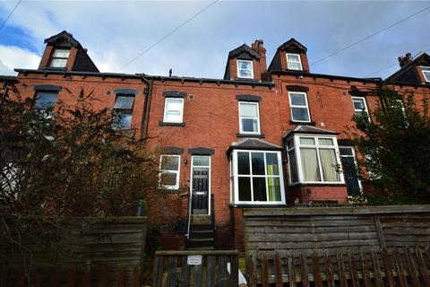 2 bedroom terraced house for sale - Brudenell Street, Leeds, West Yorkshire