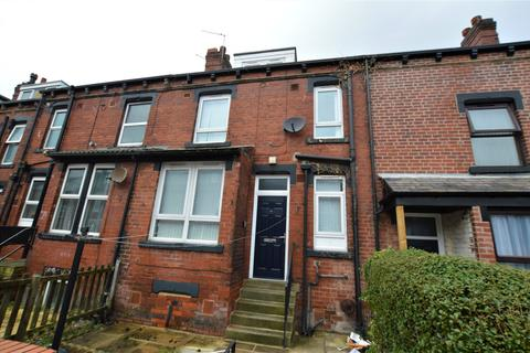 2 bedroom terraced house for sale - Brownhill Avenue, Leeds, West Yorkshire