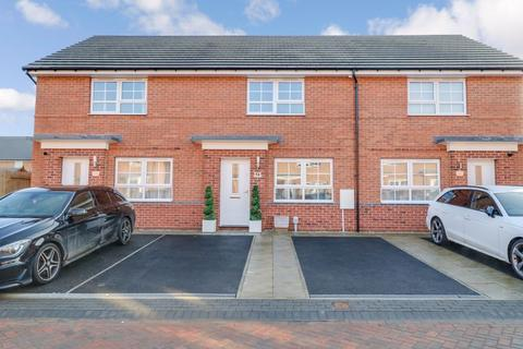 2 bedroom terraced house for sale - Petfield Drive, Anlaby