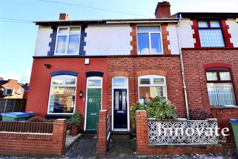 2 bedroom terraced house for sale - Beechfield Road, Smethwick