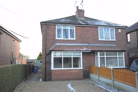 2 bedroom cottage for sale - Grindley Lane, Meir Heath