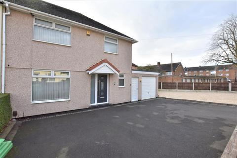 3 bedroom end of terrace house for sale - Brantford Avenue, Clifton, Nottingham