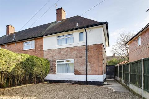 3 bedroom end of terrace house for sale - Fenwick Road, Broxtowe, Nottinghamshire, NG8 6FY