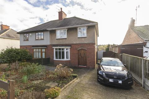 3 bedroom semi-detached house for sale - Langer Lane, Chesterfield
