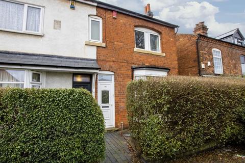 3 bedroom end of terrace house for sale - Harborne Lane, Selly Oak, B29 6SS