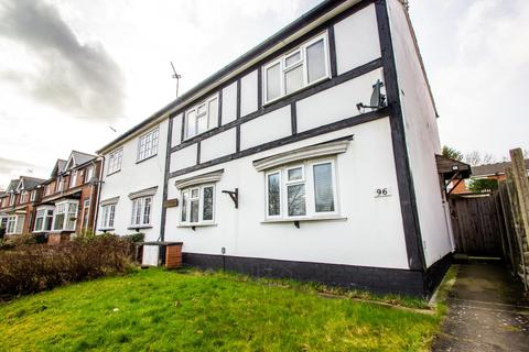3 bedroom semi-detached house for sale - Northfield Road, Harborne, Birmingham, West Midlands, B17 0TA