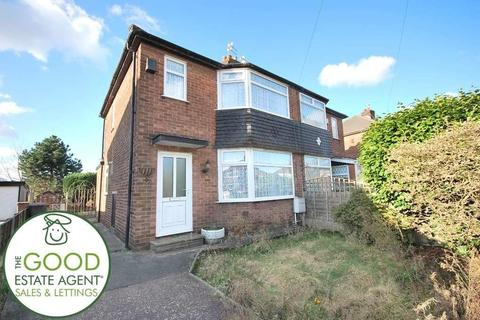 2 bedroom semi-detached house for sale - Bromsgrove Avenue, Eccles, Manchester, Greater Manchester, M30 8WB
