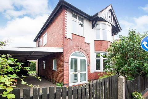 3 bedroom detached house for sale - Nottingham Road, Ilkeston