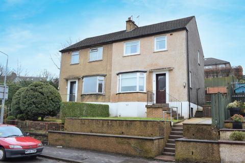 3 bedroom semi-detached house for sale - Weymouth Drive, Kelvindale, Glasgow, G12 0ET