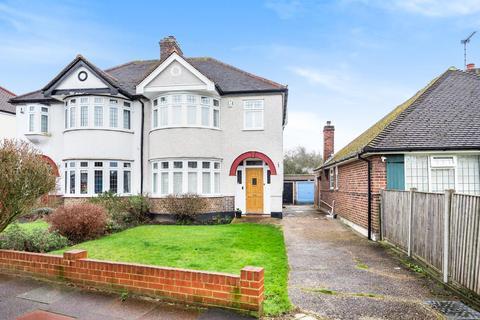 3 bedroom semi-detached house for sale - Boleyn Gardens, West Wickham
