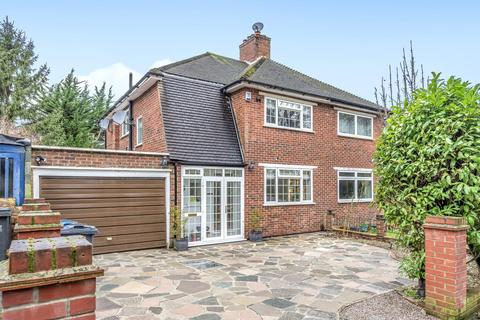 3 bedroom semi-detached house for sale - Bridle Road, Shirley