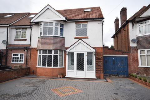5 bedroom detached house for sale - Petersfield Road, Hall Green