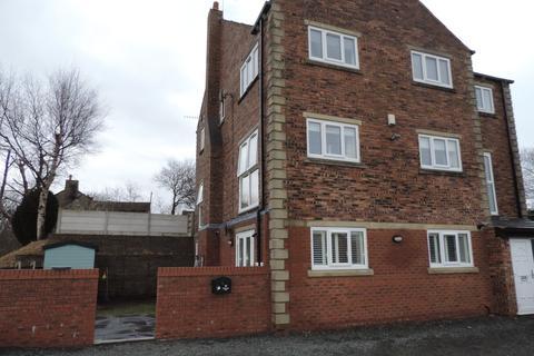 2 bedroom ground floor flat for sale - Stonebreaks Road, Springhead