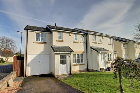 3 bedroom semi-detached house for sale - Hunters Close, Medomsley, Consett, DH8