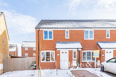 3 bedroom end of terrace house for sale - Bourges Court, Sprowston