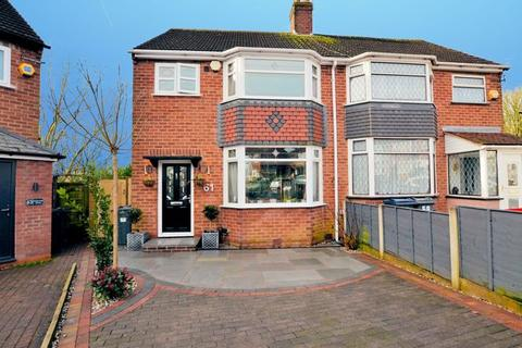 3 bedroom semi-detached house for sale - Mayswood Grove, Quinton