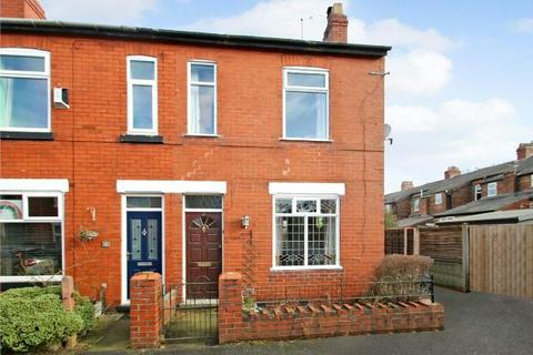 2 bedroom end of terrace house for sale - Crossley Road, Sale