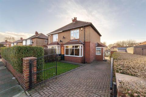 2 bedroom semi-detached house for sale - Lanthwaite Road, Gateshead NE9