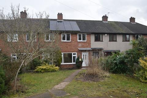 3 bedroom terraced house to rent - Church Close