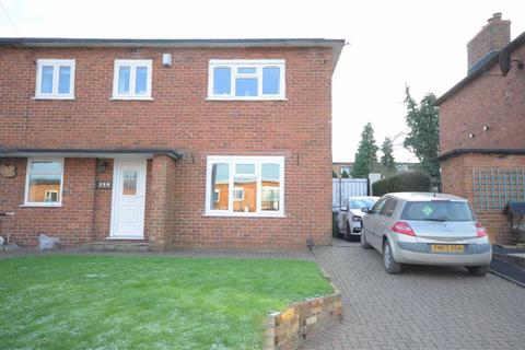 3 bedroom end of terrace house for sale - Brookside Lane, Stone