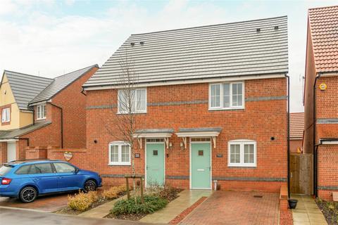 2 bedroom semi-detached house for sale - Greengage Road, Cotgrave, Nottingham