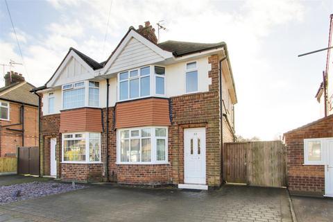 2 bedroom semi-detached house for sale - Langley Avenue, Arnold, Nottinghamshire, NG5 6NN