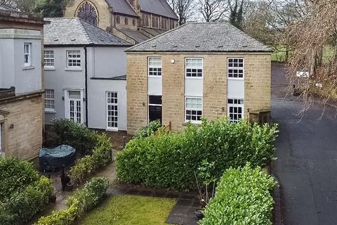 3 bedroom end of terrace house for sale - Chapel Lane, New Farnley, Leeds, LS12