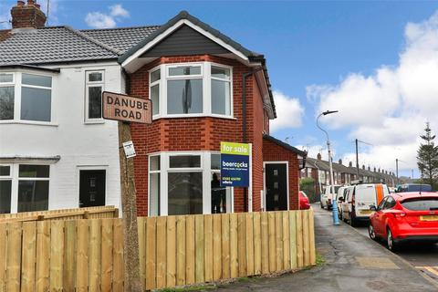 2 bedroom end of terrace house for sale - Wold Road, Hull, HU5