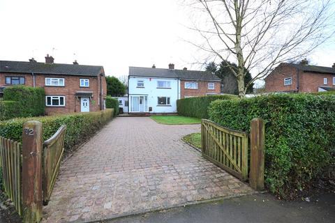 3 bedroom semi-detached house for sale - Latimer Road, Alvechurch, Birmingham, B48