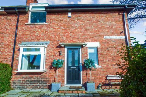 2 bedroom semi-detached house for sale - Sheriffs Highway, Gateshead, Tyneside, NE9 5PJ