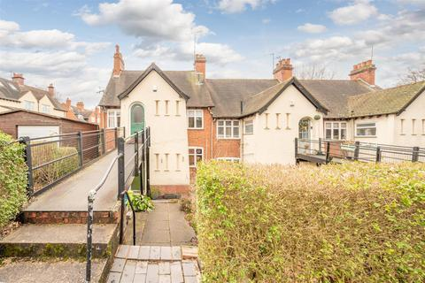 2 bedroom ground floor maisonette for sale - Ravenhurst Road, Birmingham, B17 9HP