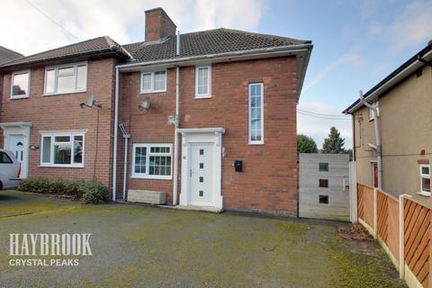 2 bedroom semi-detached house for sale - Peatfield Road, Sheffield
