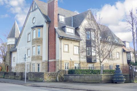 2 bedroom flat for sale - Forest Avenue, Forest Hall, Newcastle upon Tyne, Tyne and Wear, NE12 9BT