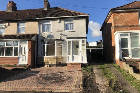 3 bedroom end of terrace house for sale - Fosbrooke Road, Birmingham, West Midlands