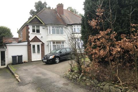 3 bedroom semi-detached house for sale - Barrows Lane, Birmingham, West Midlands