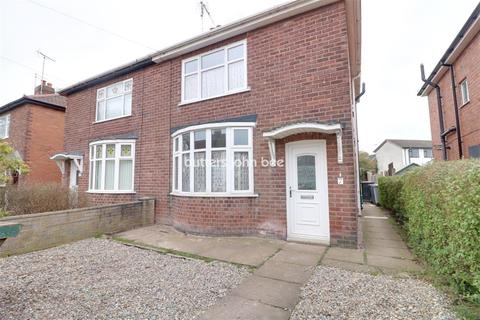 2 bedroom semi-detached house to rent - Hallshaw Avenue