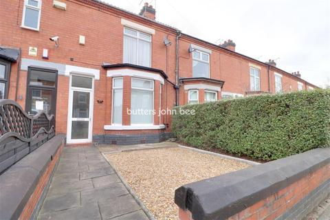 2 bedroom terraced house to rent - Hungerford Road