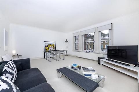 2 bedroom flat to rent - EDGWARE ROAD, W2 1TH