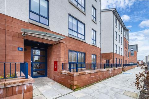 2 bedroom ground floor flat for sale - 0/2 58 Richmond Park Terrace, Oatlands, Glasgow, G5 0GY