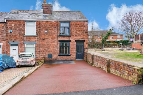 2 bedroom end of terrace house for sale - Little Lane,Intake