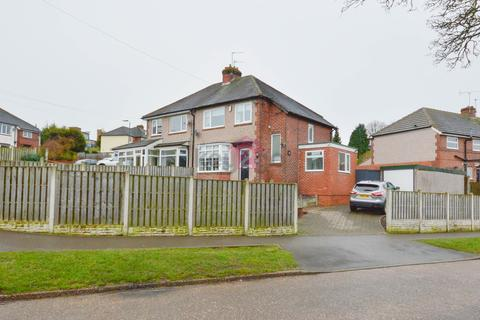 3 bedroom semi-detached house to rent - Hopedale Road, Sheffield