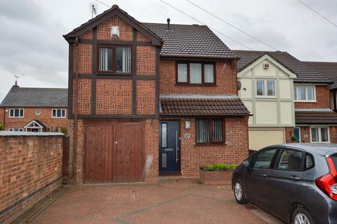 4 bedroom detached house for sale - Lutterworth Road, Burbage