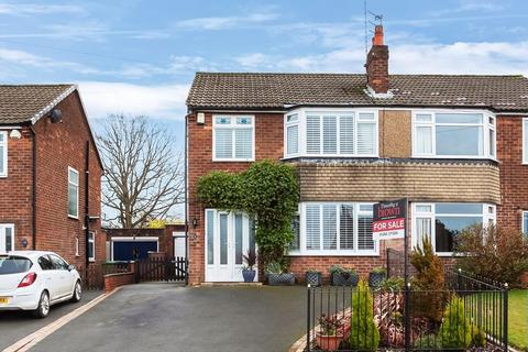 3 bedroom semi-detached house for sale - Westbury Drive, Macclesfield